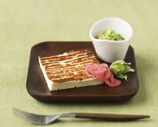 Grilled Feta with Warm Pepita Salsa